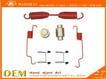 XYH-4709 修理包
